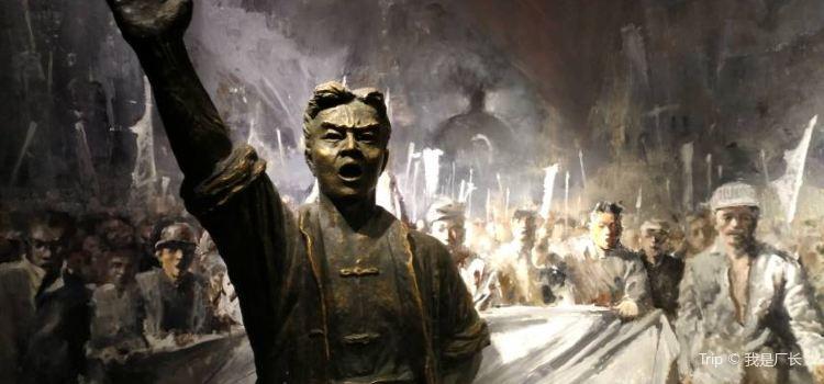 Su Zhou Revolutionary Museum2
