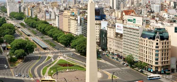 Obelisco de Buenos Aires1
