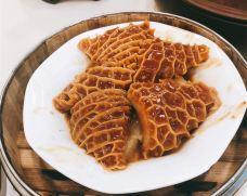 凤凰楼(华强店)-深圳-C_Gourmet