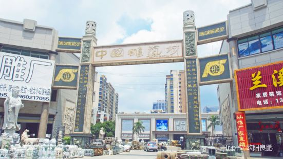 China Diaoyicheng