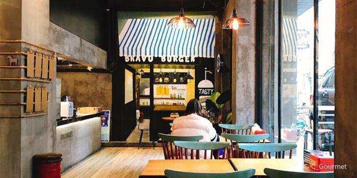 百萬萬漢堡店BRAVO BURGER+