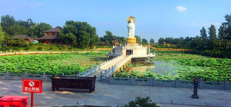 九龍上河溫泉度假村