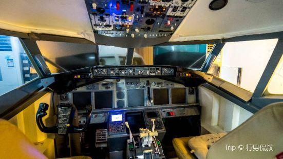 中星航空飛行體驗中心