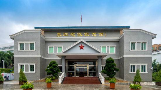 Dongjiang Column Memorial