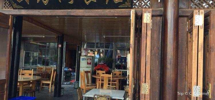 四方街食店3