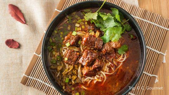 Hua Shi Bean Noodles ( Jiao Chang Kou )