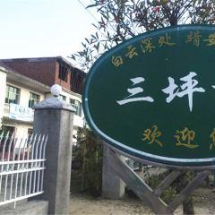 靖安縣中源鄉三坪避暑度假村用戶圖片