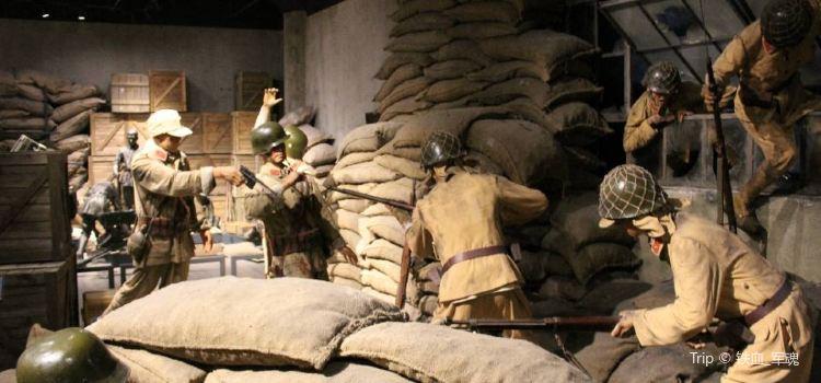 Sihang Warehouse Battle Memorial2
