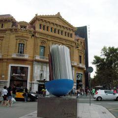 Barri de L'Eixample User Photo