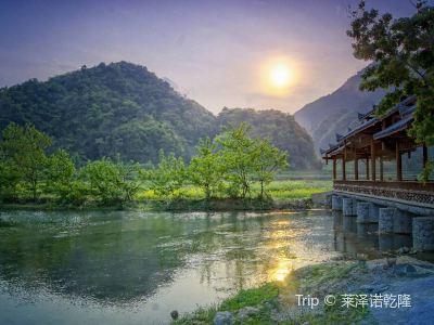 廣南八寶風景區