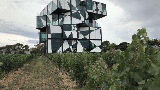 The d'Arenberg Cube Restaurant