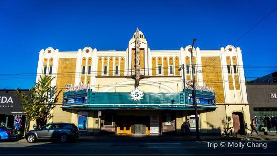 斯坦利業聯盟劇院