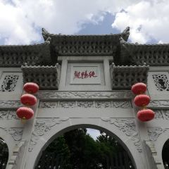 Shuzhu Hillock User Photo