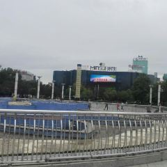 Hanzhong Central Square User Photo