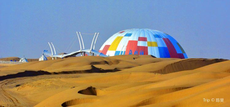 Whistling Dune Bay (Xiangshawan)1