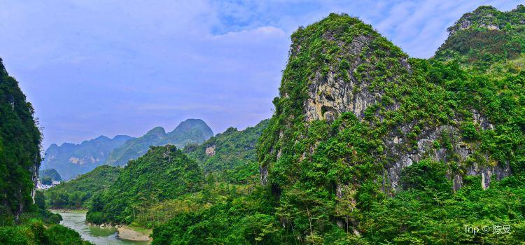 Panyang River1