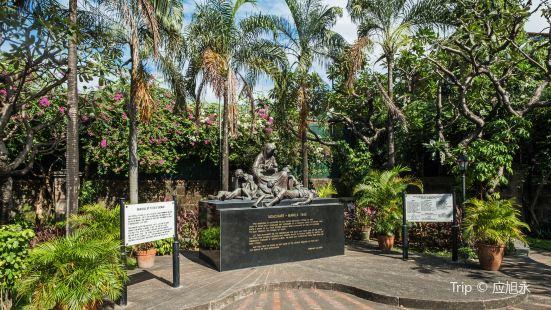 Memorare Manila Monument