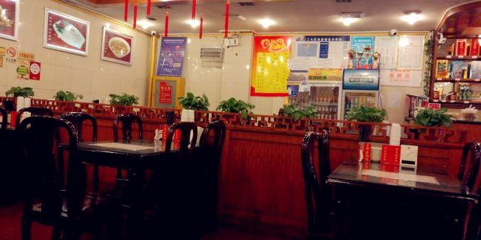 老洛陽麵館(大學路店)3