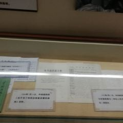 Linli Museum User Photo