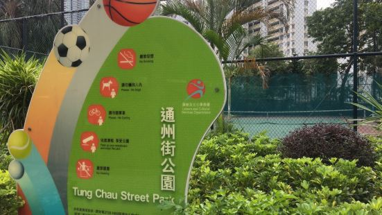 Tong Mei Road / Tung Chau Street Sitting-out Area