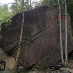 朱眠石用戶圖片