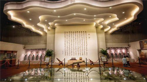 哈密賞石文化博物館