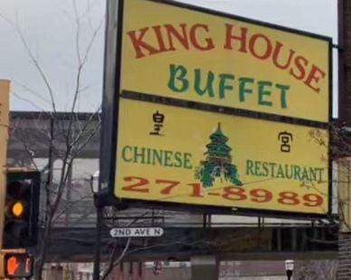 King House Buffet