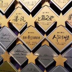 Hong Kong Academy for Performing Arts User Photo