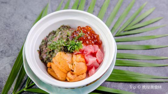 Niu Sushi( Jun Hao Food )