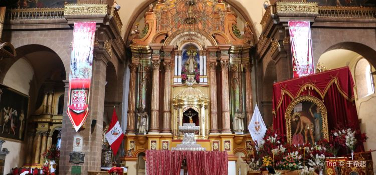 Church and Convent of Our Lady of Mercy (Iglesia de La Merced)1