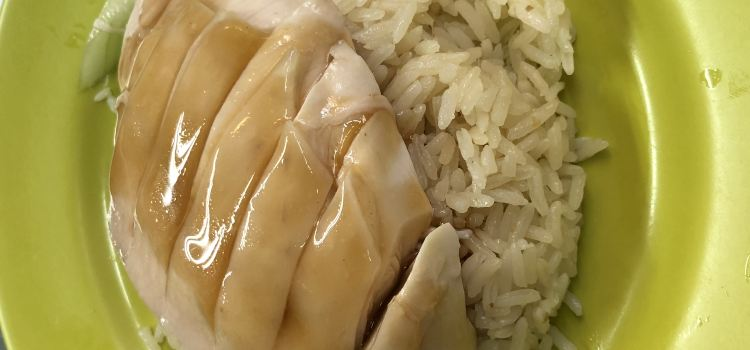 Tian Tian Hainanese Chicken Rice1