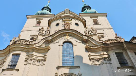 Kostel Svateho Havla