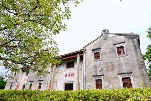 Meizhou,nyedestinations