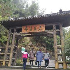 광동 1번 봉우리(시켄콩) 여행 사진