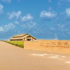 上山考古遺址公園用戶圖片