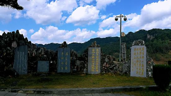 Malipo Martyrs Cemetery