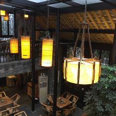 Shijing Life Restaurant User Photo