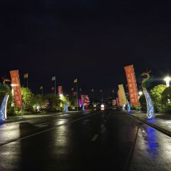 East Daxing Tourist World User Photo