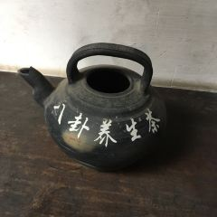 Zhuge Bagua Village User Photo