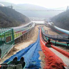 臺駘山滑世界用戶圖片