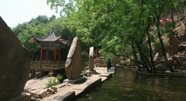 "Taohuayuan (""Peach Blossom Land"")1"