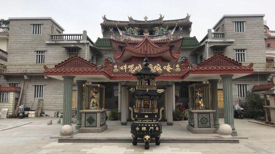 Shishi Yongning Pumenchan Temple
