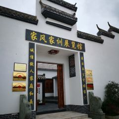 Sanqing Mountain Scenic Area User Photo