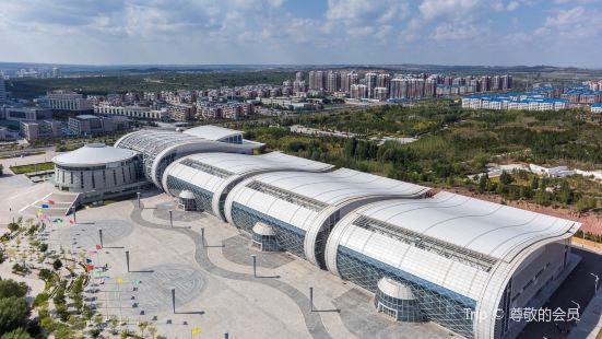 鄂爾多斯國際會展中心