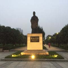 Chuanshan Park User Photo