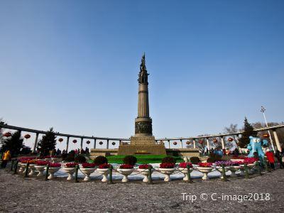 Stalin Park
