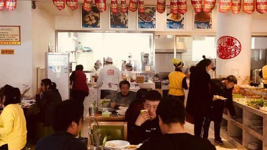 撈撈福老湯剁餡自助水餃
