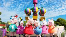小猪佩奇乐园