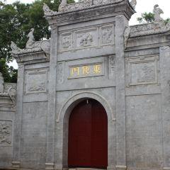 Wuyue Duxiu User Photo
