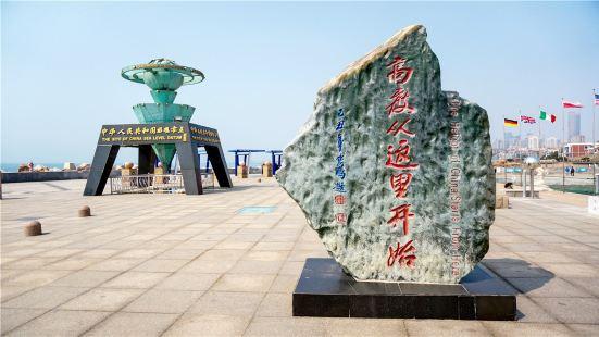 중국 기준 해수면 관광지구